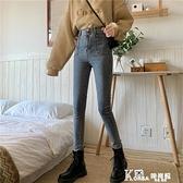 牛仔長褲-春季2021韓版高腰九分小腳牛仔長褲新款顯瘦百搭修身鉛筆褲子女潮