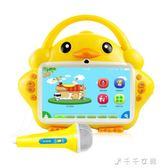 大黃鴨兒童早教機觸摸屏wifi版護眼小寶寶學習機0-3歲6周歲千千女鞋