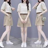 洋氣減齡套裝女年新款夏季鏤空泡泡袖上衣闊腿短褲顯高兩件套 可然精品