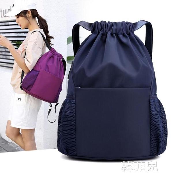 後背包 定制束口袋抽繩雙肩包女新款簡易旅行戶外大容量輕便運動背包 韓菲兒