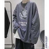 T恤秋季長袖t恤男潮流寬鬆體恤衫打底衫港風韓版衣服ins 阿卡娜