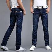 夏季新款時尚牛仔褲男直筒潮流青年男褲休閒寬鬆長褲子中年工作裝   9號潮人館