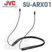 【曜德★獨家】JVC SU-ARX01BT 藍牙頸掛式耳機線 接收器