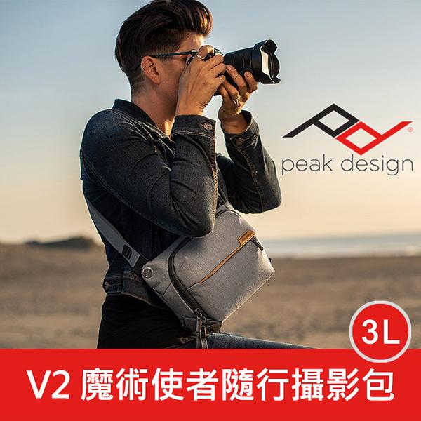【3L】V2 魔術使者隨行攝影包 PEAK DESIGN 相機包 EVERYDAY SLING 象牙灰 沉穩黑 屮Y0