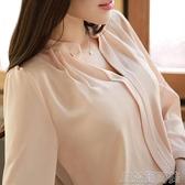 襯衫春夏新款韓版女裝寬鬆甜美百搭長袖打底衫雪紡衫襯衫女士上衣 快速出貨