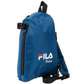 FILA 三角立體單肩包-寶藍【愛買】