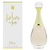 Dior迪奧 Jadore in joy愉悅淡香水5ml 【QEM-girl】