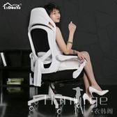 電競椅 賽車椅家用辦公椅 人體工學網椅座椅轉椅子 DY 衣涵閣