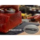 金德恩 台灣製造 免泡水鋁合金極速解凍盤...