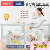 床圍欄寶寶防摔防護欄嬰兒床上防掉床擋兒童床擋板安全護欄床護欄【萌萌噠】