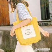原宿風簡約字母印花帆布單肩包女大容量學生文藝手提袋森繫購物袋 時尚芭莎