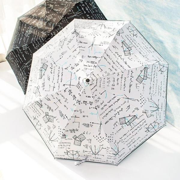韓國小清新雨傘女晴雨兩用男簡約森繫復古ins折疊女神防曬太陽傘 鹿角巷