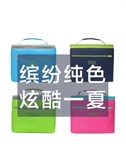 保冷箱 悠度戶外冰袋保溫包冰包飯盒便當包外賣保溫箱保溫袋保鮮冷藏食品 MKS免運