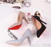 水晶婚鞋法式少女高跟鞋女性感細跟婚紗伴娘尖頭亮片單鞋銀色 moon衣櫥