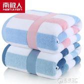 浴巾南極人2條裝浴巾成人純棉成人男女柔軟大浴巾兒童大號家用全棉 電購3C