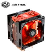 【Cooler Master 酷碼】HYPER 212 LED TURBO 散熱器(紅蓋)