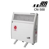 NORTHERN CN-500 北方第二代對流式電暖器 房間浴室兩用 CN500