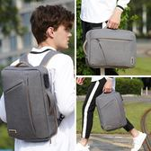筆電包 15.6寸13.3英寸背包雙肩包男女蘋果華碩小米時尚手提筆記本電腦包【快速出貨超夯八折】