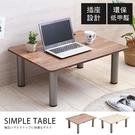 [新品上市][插座設計]免運-80x60木紋低甲醛附插座和室桌-咖啡桌 小桌子 租屋 電腦桌 書桌 TA082 澄境
