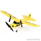 遙控滑翔飛機大型耐摔固定翼無人機航模搖控直升機兒童玩具戰鬥機MKS 全館免運