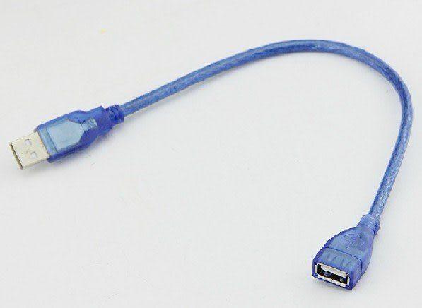 【世明國際】筆記型電腦USB介面插拔保護線USB公對母USB延長線30CM短線