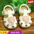 涼鞋夏季裝女寶寶鞋子軟底兒童學步鞋0-1-2歲3包頭涼鞋韓版公主鞋女童鞋