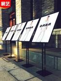 kt板展架立式落地式廣告架易拉寶展示架展板廣告牌海報架定制製作  ATF  魔法鞋櫃