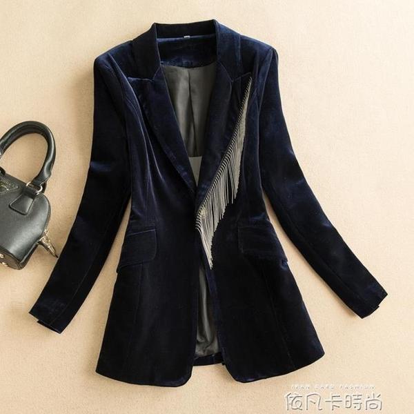 黑色金絲絨西裝外套女歐洲站春秋氣質修身時尚絲絨高端小西服上衣 依凡卡時尚