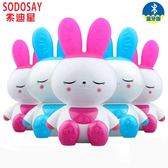 小白兔子會唱歌嬰兒童故事機早教機可充電下載寶寶音樂播放器玩具  享購