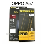 滿版鋼化玻璃保護貼 OPPO A57 (5.2吋) 黑