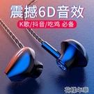 線控耳機耳機有線k歌耳機 vivoOPPO華為通用高音質高顏值重低音金屬入 快速出貨
