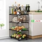 廚房蔬菜置物架落地式多層不銹籃子鋼制臺面儲物筐調料水果收納架【頁面價格是訂金價格】