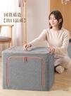 收納箱 神器布藝家用整理盒可折疊儲物箱子裝袋子衣柜衣物筐袋TW【快速出貨八折下殺】