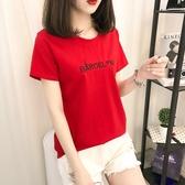 短袖t恤女夏裝新款韓版寬鬆百搭學生純棉半袖上衣女士體恤衫 Korea時尚記