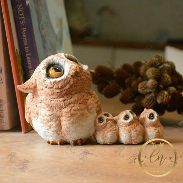 書房擺件 創意可愛貓頭鷹家居裝飾美式動物小擺件樹脂客廳書房個性老師禮物-限時折扣