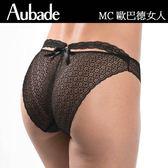 Aubade-歐巴德女人S-XL復古網織三角褲(黑)MC