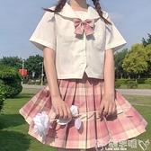 JK制服襯衣女2021夏季新款短袖學院風日系JK制服海軍領襯衫短款甜美上衣 嬡孕哺