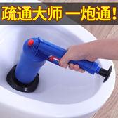 通馬桶疏通器下水道工具管道神器廁所衛生間一炮通堵塞通便器皮搋 全館免運