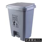 垃圾桶腳踩式帶蓋醫療生活腳踏商用大號戶外桶酒店廚房廢物分類箱 -好家驛站