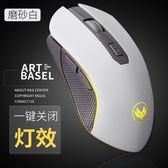 (交換禮物)火銀狐無線滑鼠可充電靜音無聲筆記本電腦辦公無限男女生游戲滑鼠