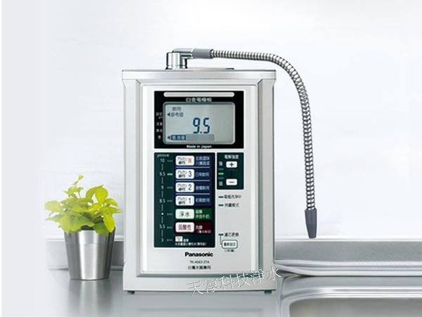 Panasonic 國際牌 TK-AS63-ZTA 鹼性離子整水機/電解水機 ★ 贈安裝★贈快拆式三道前置