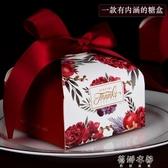 婚禮中國風糖果盒結婚喜糖袋子盒子結婚糖盒禮盒袋盒子創意伴手禮