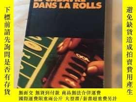 二手書博民逛書店le罕見codavre dans la rolls法文書(羅爾斯