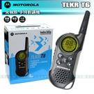 《飛翔無線》MOTOROLA TLKR T6 免執照 手持對講機〔原廠公司貨 小體積 長距離〕T-6