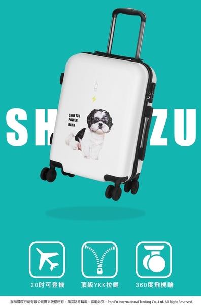 【線上廠拍】美國探險家 旅行箱 20吋 卡通 登機箱 頂級 YKK 拉鏈 行李箱 63G