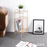 報刊雜志架北歐鐵藝書報收納架子沙發邊幾置物架宣傳冊展示架書架CC2368『易購3c館』