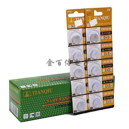 CR1616 鈕扣型/水銀電池(1卡5顆) 29元