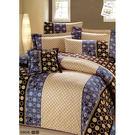 {{ 海中天休閒傢俱廣場 }}C31 床罩系列 9908普普流線-咖啡【五件式棉製床罩組】【5尺/6尺 均一價】