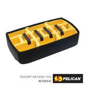 美國 PELICAN 1535 AIR DS 隔板組-適用1535 AIR 氣密箱 (公司貨)