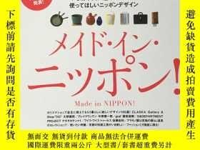 二手書博民逛書店Discover罕見Japan Design雜誌,2011年12月10日刊Y345406